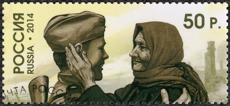 RUSSIA - CIRCA 2014: A stamp printed in Russia devoted The 70th Anniversary of the Liberation of Russia, Belarus and Ukraine from German fascist invaders, circa 2014