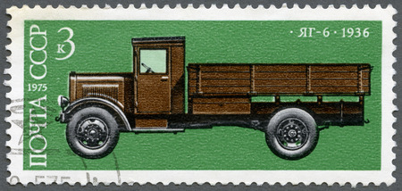 USSR - CIRCA 1975: A stamp printed in USSR shows 5-ton truck, YAG-6, 1936, Development of Russian automotive industry, circa 1975