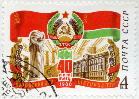USSR - CIRCA 1980: A stamp printed in USSR shows Red Flag, Lithuanian Arms, Flag, Red Guards Monument, devoted Lithuanian SSR, 40th anniversary, circa 1980