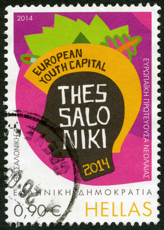 postmail: GREECE - CIRCA 2014: A stamp printed in Greece devoted Thessaloniki - European Youth Capital 2014, circa 2014