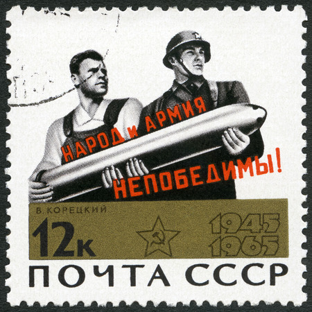 postcard vintage: USSR - CIRCA 1965: A stamp printed in USSR shows Invincible Nation and Army (worker and soldier holding shell) by V. Koretsky, devoted 20th Anniversary of the end of World War II, circa 1965