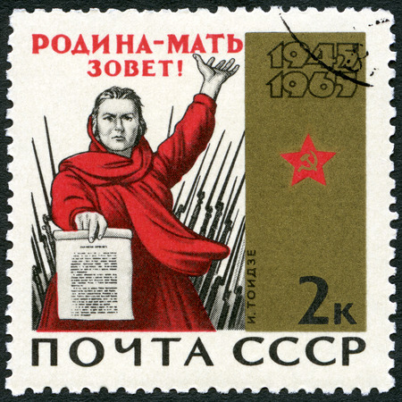 end of the world: USSR - CIRCA 1965: A stamp printed in USSR shows Motherland Calling! (woman with proclamation) by I. Toidze, devoted 20th Anniversary of the end of World War II, circa 1965 Editorial