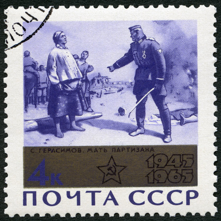 partisan: USSR - CIRCA 1965: A stamp printed in USSR shows Mother of Partisan by S. Gerasimov, devoted 20th Anniversary of the end of World War II, circa 1965