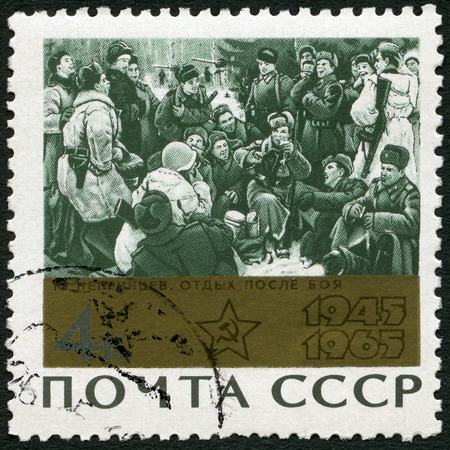 end of world: USSR - CIRCA 1965: A stamp printed in USSR shows Rest after the Battle by Y. Neprintsev, devoted 20th Anniversary of the end of World War II, circa 1965