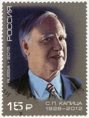physicist: RUSSIA - CIRCA 2015: A stamp printed in Russia shows Sergei Petrovich Kapitsa (1928-2012), physicist, winner of the State prize, circa 2015