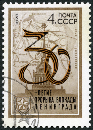blockade: USSR - CIRCA 1973: A stamp printed in USSR shows Map and Admiralty Tower, Leningrad, dedicated 30th anniversary of the breaking of the Nazi blockade of Leningrad, circa 1973