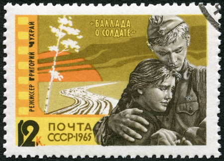 ballad: USSR - CIRCA 1965: A stamp printed in USSR shows Scene from Film Ballad of a Soldier, 1959, circa 1965