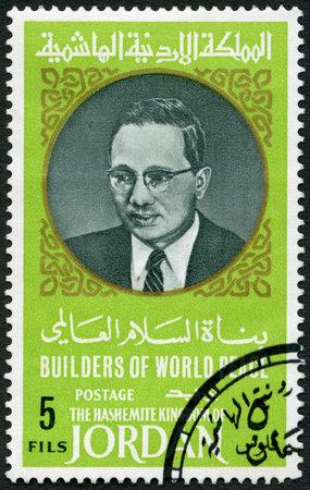 un used: JORDAN - CIRCA 1967: A stamp printed in Jordan shows Portrait of U Thant (1909-1974), series Builders of World Peace, circa 1967 Editorial