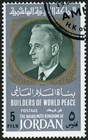un used: JORDAN - CIRCA 1967: A stamp printed in Jordan shows portrait of Dag Hjalmar Agne Carl Hammarskjold (1905-1961), series Builders of World Peace, circa 1967