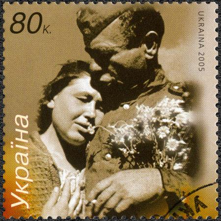 world war: UKRAINE - CIRCA 2005: A stamp printed in Ukraine dedicated End of World War II, 60th anniversary, circa 2005 Editorial