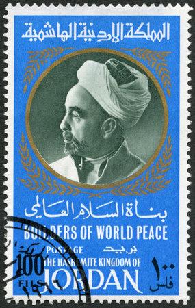 king hussein: JORDAN - CIRCA 1967: A stamp printed in Jordan shows Portrait of King Abdullah I of Jordan (1882-1951), series Builders of World Peace, circa 1967 Editorial