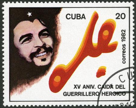 CUBA - CIRCA 1982: A stamp printed in Cuba shows commander Ernesto Guevara de la Serna (Che Guevara), the 15th anniversary death of Che Guevara, circa 1982