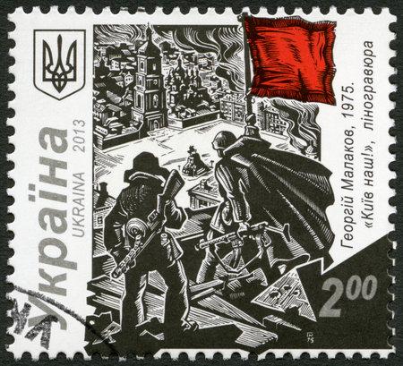 UKRAINE - CIRCA 2013: A stamp printed in Ukraine shows Kiev is ours! George  Malakov (1928-1979), 1975 linocut, circa 2013