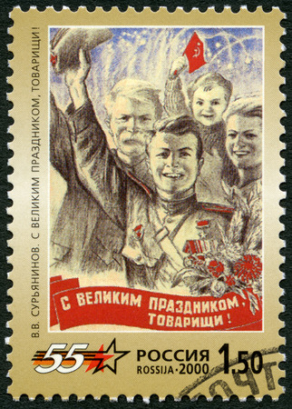 RUSSIA - CIRCA 2000: A stamp printed in Russia shows poster V.V.Surianinov, Congratulations! It is a great day!, 1944, series 55th anniversary of Victory in Great Patriotic War of 1941-1945, circa 2000
