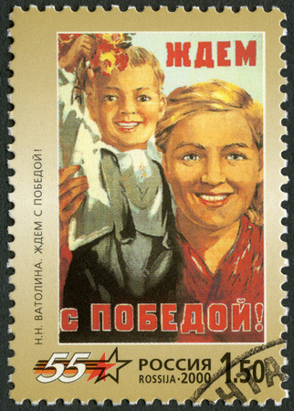 RUSSIA - CIRCA 2000: A stamp printed in Russia shows poster N.N.Vatolina, Come with Victory!, 1945, series 55th anniversary of Victory in Great Patriotic War of 1941-1945, circa 2000