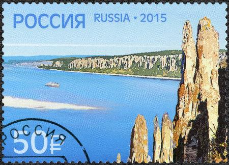world natural heritage: RUSSIA - CIRCA 2015: A stamp printed in Russia shows natural park Lena Pillars, Lenskiye stolby, World Natural Heritage of Russia and UNESCO, circa 2015