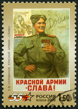 RUSSIA - CIRCA 2000: A stamp printed in Russia shows poster L.F.Golovanov, Red Army - Glory!, 1946, series 55th anniversary of Victory in Great Patriotic War of 1941-1945, circa 2000