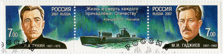 RUSSIA - CIRCA 2007: A stamp printed in Russia dedicated the heroes-submariners N.A.Lunin (1907-1970) and  M.I. Gadzhiev (1907-1942), circa 2007