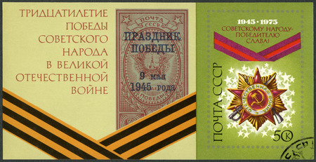 orden: USSR - CIRCA 1975: A stamp printed in USSR shows Order of Victory, Patriotic War and World War II victory, 30th anniversary, circa 1975
