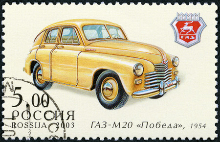 motorcars: RUSSIA - CIRCA 2003: A stamp printed in Russia shows GAZ-M20 Pobeda (Victory), made in 1954, series the history of Russian motor-cars, circa 2003