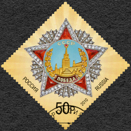 postmail: RUSSIA - CIRCA 2010: A stamp printed in Russia shows Order of Victory, dedicated The 65th anniversary of Victory in the Great Patriotic War, circa 2010