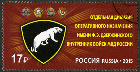 operational: RUSSIA - CIRCA 2015: A stamp printed in Russia dedicated The Independent Operational Purpose Division, ODON, circa 2015