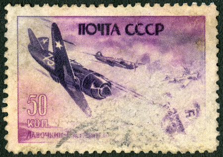allied: USSR - CIRCA 1945: A stamp printed in USSR shows Lavochkin la-7 fighters, series Victory of the Allied Nations in Europe, Front aviation, circa 1945