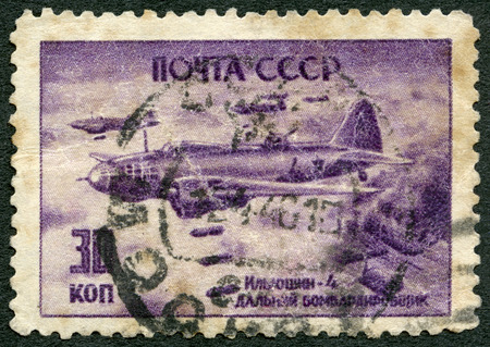 allied: USSR - CIRCA 1945: A stamp printed in USSR shows Ilyushin-4 bombers, series Victory of the Allied Nations in Europe, Front aviation, circa 1945 Editorial