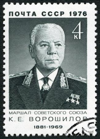 marshal: USSR - CIRCA 1976: A stamp printed in USSR shows revolutionary military council, commander of Leningrad front, marshal Kliment Efremovich Voroshilov (1881-1969), circa 1976