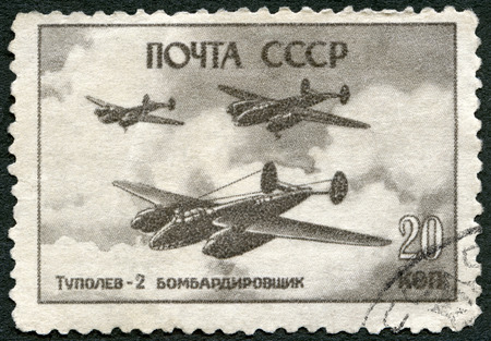 USSR - CIRCA 1945: A stamp printed in USSR shows Tupolev-2 bombers, series Victory of the Allied Nations in Europe, Front aviation, circa 1945 Editorial