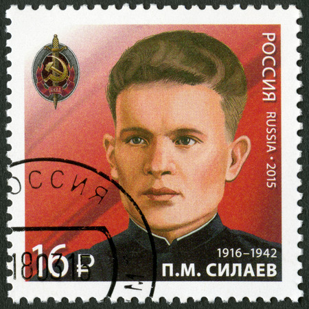 end of world: RUSSIA - CIRCA 2015: A stamp printed in Russia shows Pavel Mikhaylovich Silayev (1916-1942), devoted End World War II 70th anniversary, series of security divisions outstanding officers NKVD, circa 2015 Editorial