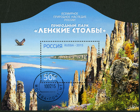 lena: RUSSIA - CIRCA 2015: A stamp printed in Russia shows natural park Lena Pillars, Lenskiye stolby, World Natural Heritage of Russia and UNESCO, circa 2015