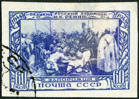 the cossacks: URSS - CIRCA 1944: Un sello impreso en la URSS muestra la respuesta de la Zaporozhian cosacos al sult�n Mehmed IV del Imperio Otomano, por Ilya Repin Yefimovich (1844-1930), alrededor del a�o 1944