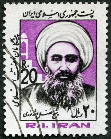 assad: IRAN - CIRCA 1983: A stamp printed in Iran shows Sheikh Fazel Assad Nouri (1843-1909), series religious and political figures, circa 1983