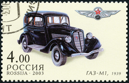 motorcar: RUSSIA - CIRCA 2003: A stamp printed in Russia shows GAZ-M1 (Emka), made in 1939, series the history of Russian motor-cars, circa 2003