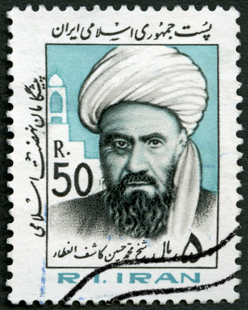 postmail: IRAN - CIRCA 1983: A stamp printed in Iran shows Sheikh Mohammad Hossein Kashef (1877-1954), series religious and political figures, circa 1983