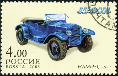 motorcars: RUSSIA - CIRCA 2003: A stamp printed in Russia shows NAMI-1, made in 1929, series the history of Russian motor-cars, circa 2003