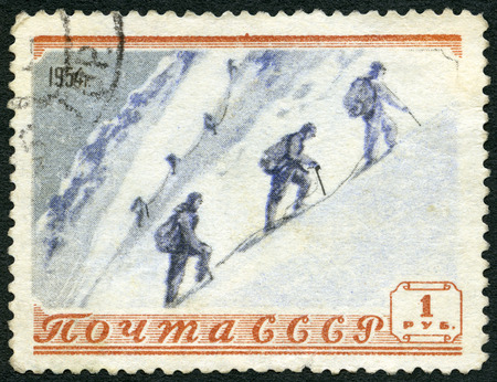 mount price: USSR - CIRCA 1954: A stamp printed in USSR shows Mountain climbing, circa 1954 Editorial