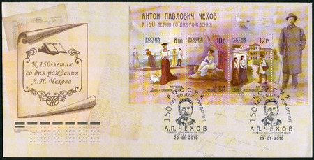 single story: RUSSIA - CIRCA 2010: A stamp printed in Russia dedicated the 150th anniversary of birth of Anton Chekhov (1860-1904), writer, circa 2010