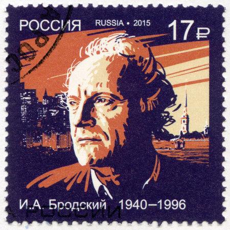 laureate: RUSSIA - CIRCA 2015: A stamp printed in Russia shows Iosif (Joseph) Aleksandrovich Brodsky (1940-1996), poet and essayist, series Nobel Laureate in Literature, circa 2015
