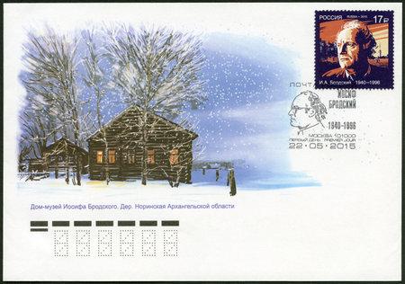 essayist: RUSSIA - CIRCA 2015: A stamp printed in Russia shows Iosif (Joseph) Aleksandrovich Brodsky (1940-1996), poet and essayist, series Nobel Laureate in Literature, circa 2015
