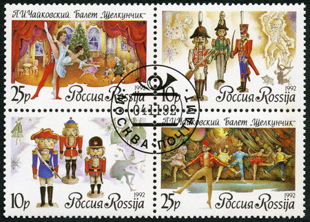 the nutcracker: RUSSIA - CIRCA 1992: A stamp printed in Russia shows a scenes from the ballet The Nutckracker, by Tchaikovsky, circa 1992