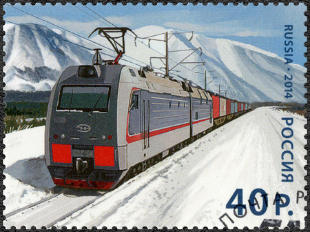 mainline: RUSSIA - CIRCA 2014: A stamp printed in Russia shows  locomotive Ermak, dedicated the 40th Anniversary the Baikal-Amur Mainline, circa 2014