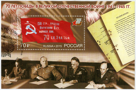 RUSSIA - CIRCA 2015: A stamp printed in Russia shows the Soviet Banner of Victory, Znamya Pobedy, 150th Rifle, Order of Kutuzov 2nd class, Idritsa Division, 79th Rifle Corps, 3rd Shock Army, 1st Byelorussian Front, dedicated The 70th anniversary of Victor