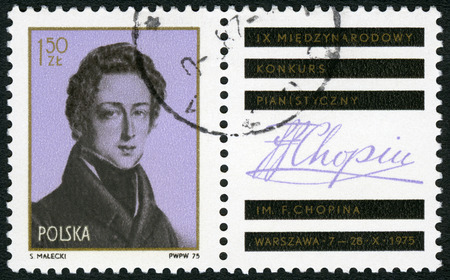 frederic chopin: POLAND - CIRCA 1975: A stamp printed in Poland shows Frederic Chopin (1810-1849), 9th International Chopin Piano Competition,Warsaw, Oct. 7-28, circa 1975