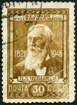 mathematician: USSR - CIRCA 1946: A stamp printed in USSR dedicated Pafnuty Lvovich Chebyshev (1821-1894), mathematician, circa 1946 Editorial