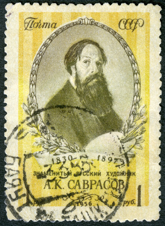 postmail: USSR - CIRCA 1956: A stamp printed in USSR dedicated Alexei Kondratyevich Savrasov (1830-1897), painter, circa 1956