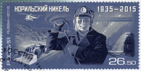 metallurgist: RUSSIA - CIRCA 2015: A stamp printed in Russia shows metallurgist, devoted MMC Norilsk Nickel mining and metallurgical company, the 80th anniversary of  Norilsk Nickel, circa 2015
