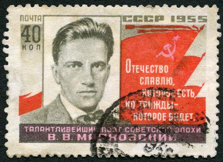 futurism: USSR - CIRCA 1955: A stamp printed in USSR shows Vladimir V. Mayakovsky (1893-1930), Russian poet, 25th death anniversary, circa 1955 Editorial
