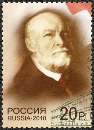 postage: RUSSIA - CIRCA 2010: A stamp printed in Russia dedicated the 200th anniversary of birth of Nikolay Pirogov (1810-1881), surgeon, circa 2010